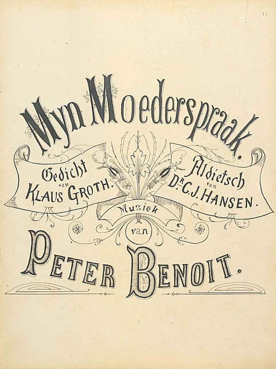 Hand-drawn copy of the same title page in the Buggenhout collection (BV-10-5142)